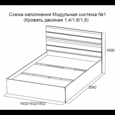 """Кровать """"МС-1"""""""