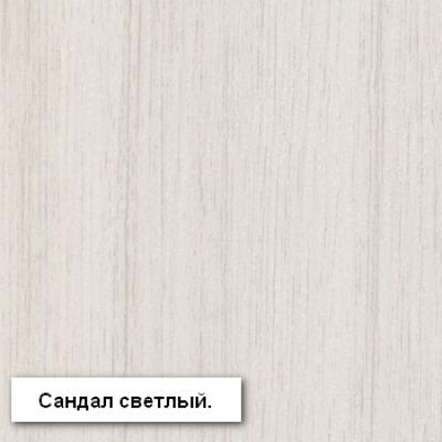 "Комод-витрина ""Гамма-20"""