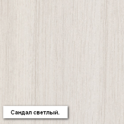 """Шкаф универсальный """"Гамма-20"""""""