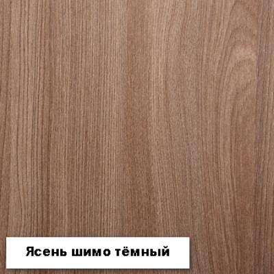 "Шкаф-купе №19 ""Квадро"" 1500"
