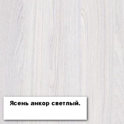 "Комод 3 ящика двухстворчатый ""Гамма-20"""