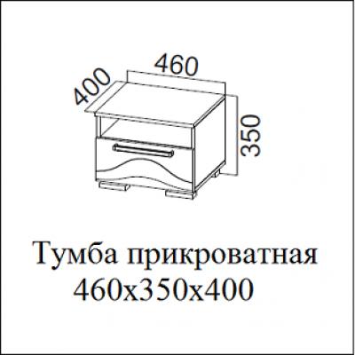 """Спальный гарнитур """"Лагуна-5"""""""