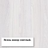 "Шкаф-купе ""№19 ""Квадро"" 2000"