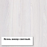 "Прихожая № 3 ""Шкаф 2-х створчатый"""