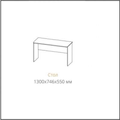 Стол компьютерный № 7 (стол вариант №2)