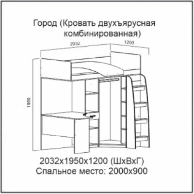 """Кровать чердак """"Город"""" (комбинированная)"""