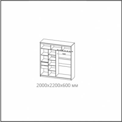 Шкаф-купе № 19 Классик чёрный (2000)