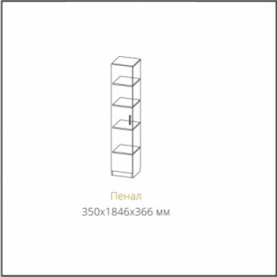Стол компьютерный № 7 пенал (вариант №2)