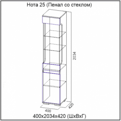 """Модульная гостиная """"Нота-25"""""""