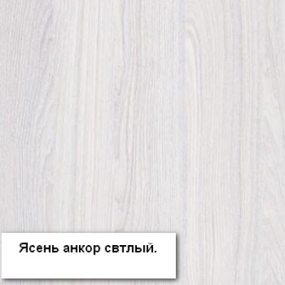 """Пенал универсальный """"Гамма-20"""""""
