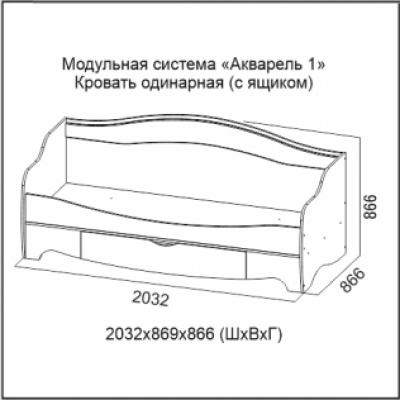 """Кровать """"Акварель-1"""""""