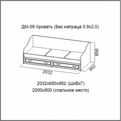 """Кровать """"Вега"""" ДМ-09"""