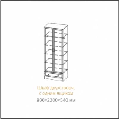 """Шкаф 2-х створчатый с ящиком """"Акварель-1"""""""