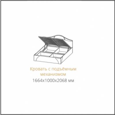 """Кровать """"Лагуна-5"""" с подъемным механизмом"""