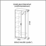 "Шкаф 2-х створчатый комбинированный ""Визит-1"""