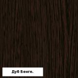 "Шкаф-купе №19 ""Квадро"" 1700"