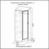 """Шкаф угловой """"Акварель-1"""""""