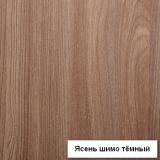 """Надстройка  """"Стол компьютерный № 7"""""""