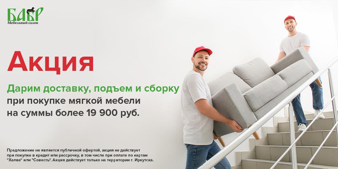 babr38_banner_v11.2